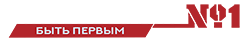 Онлайн типография Кривой Рог. Типография № 1, визитки, буклеты, баннеры, производство рекламы!